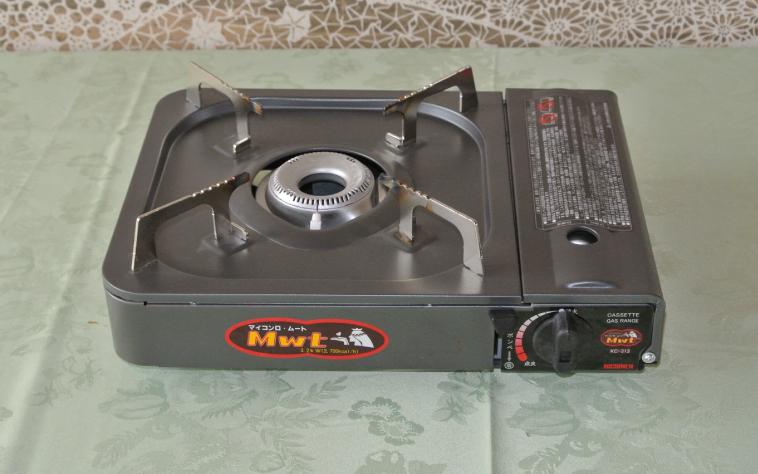 Portable gas stove 350 yen
