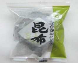 Riceball 150 yen