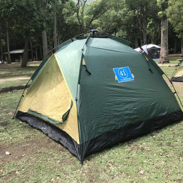 テント2〜4名用